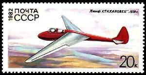 KIM-2 stamp